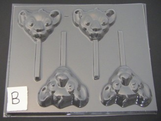 561sp Simbo Face Chocolate Candy Lollipop Mold FACTORY SECOND