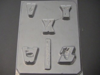 8019 Letters V-Z Blocks Chocolate Candy Mold