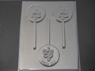 3543 Get Well Soon Chocolate or Hard Candy Lollipop Mold