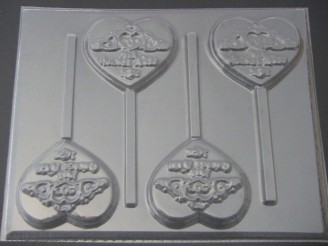 8504 Mis Quince Crown Sweet 15 Chocolate Candy Lollipop Mold